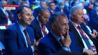 Какими были самые важные заявления и решения ПМЭФ 2021