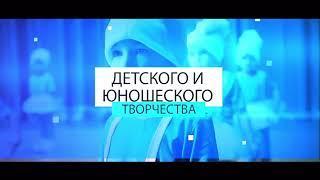Всероссийский конкурс детского и юношеского творчества «Таланты Башкортостана» 02.06.19 г.Уфа