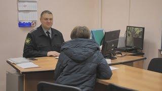 Новости UTV. Прием граждан в Управлении ФССП