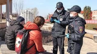 Жителя Уфы оштрафовали на 15 тыс  рублей за ночную прогулку