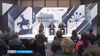 главы городов и районов Башкирии будут проводить свой «Инвестчас»
