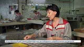 Проект «Влюбленные в профессию» побывал на Уфимской спичечной фабрике