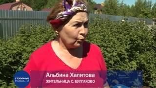 Село Булгаково Уфимского района превращается в тир