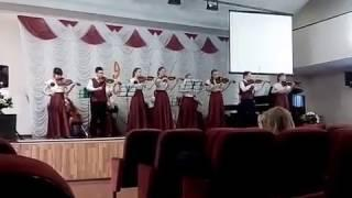 Осенняя Агидель. Касимов. Ансамбль ДШИ 4 г. Магнитогорска