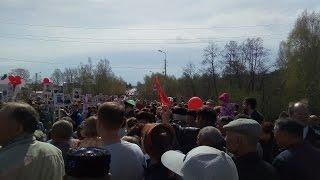Бессмертный полк. Белебей, Башкортостан 09.05.2017
