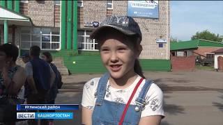 Радий Хабиров: «С летнего отдыха дети должны вернуться окрепшими»