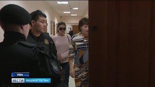 В Уфе продолжился допрос потерпевшей по громкому делу о групповом изнасиловании экс-полицейскими