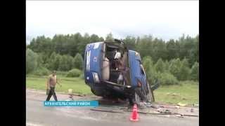Сегодня на 56-ом километре трассы Уфа-Белорецк опрокинулся пассажирский автобус с туристами