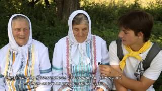 Выездная этнографическая экспедиция в Башкирию (Ермекеевский район) 7-27 августа Кульчум 2013