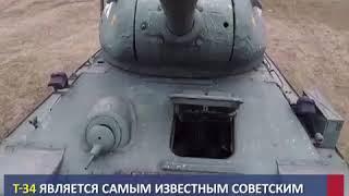 Единственный в Башкортостане танк т-34 который до сих пор на ходу находится в Караидельском раионе!