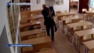 На учителя, подозреваемого в домогательствах до ученицы, возбудили уголовное дело