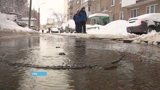 В Уфе затопило улицу Софьи Перовской