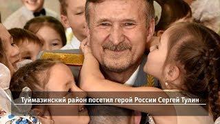 UTV. Новости запада Башкирии за 24 апреля