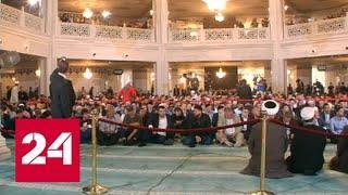 Мусульмане отмечают свой главный праздник – Курбан-байрам - Россия 24
