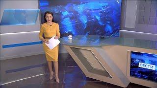 Вести-Башкортостан – 23.11.20