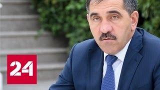 """""""Факты"""": Глава Ингушетии объявил об отставке. От 24 июня 2019 года (20:30) - Россия 24"""