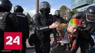 Басманный суд Москвы арестовал еще двоих участников акций 27 июля - Россия 24