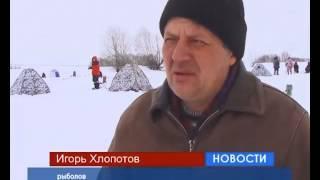 АРИС Рыбалка в Куюргазинском районе