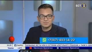Ужасная дорога Волково   СНТ Урал (репортаж Времечко, БСТ)