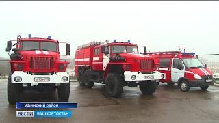 Сельские пожарные части республики получили новую технику