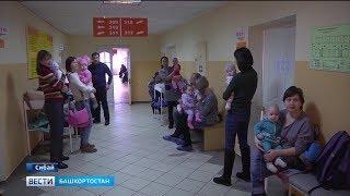 Радий Хабиров распорядился направить в Сибай группу детских врачей