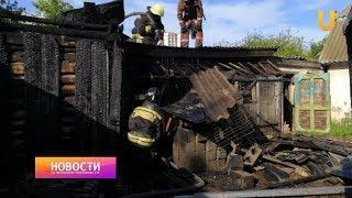 Новости UTV. Пожары в Стерлитамаке.