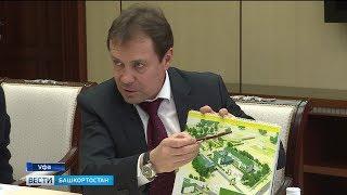 Башкортостан вошел в список регионов-лидеров по развитию велоспорта