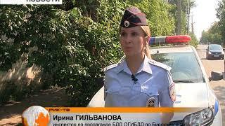 В Бирске инспекторы ДПС привлекли к отвественности 38 пешеходов