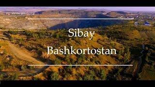 Сибайский карьер. Башкортостан   Sibay. Quarry. Bashkortostan