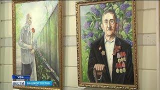 """В народной галерее """"Урал"""" начала свою работу экспозиция"""