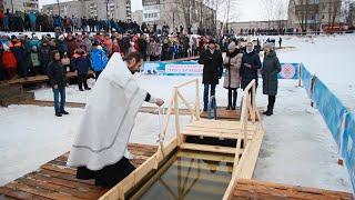 Впервые крещенские купания прошли на озере Светлое