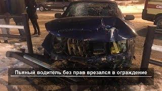 UTV. Новости запада Башкирии за 23 ноября