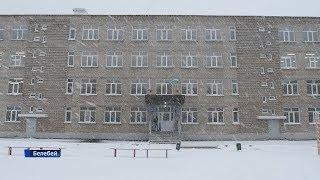 В Белебее после реконструкции открылся новый корпус школы №8