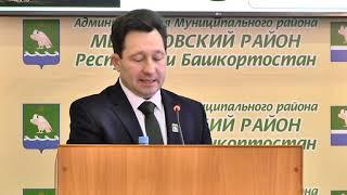 Депутатский корпус провел очередное заседание сессии Совета