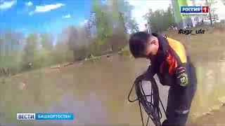 В Уфе мужчина едва не утонул в озере Теплое