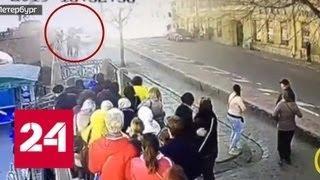 В Санкт-Петербурге BMW влетела в толпу людей - Россия 24