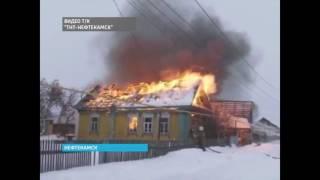 В Нефтекамске произошел крупный пожар