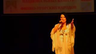 Раисия Исанбаева. Янаул.  Финно-угорский фестиваль. 2016 19 11 Арсентий Ачибаев.
