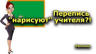 """""""Перепись """"нарисуют"""" учителя?!"""" """"Открытая Политика"""". Уфа. Башкирия."""