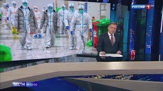⚡Первая больная россиянка,В Китае будут САЖАТЬ за СОКРЫТИЕ коронавируса! Последние новости о вирусе