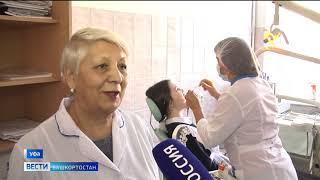 Не отрываясь от учебы: в уфимскую гимназию - интернат приехала передвижная стоматология
