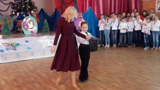 "Танец ""Мама и сын."""