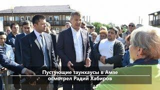 UTV.Новости севера Башкирии за 18 июля (Нефтекамск, Янаул, Дюртюли)