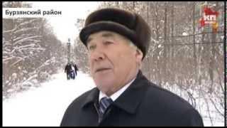 Жители Башкирии увидели город-призрак