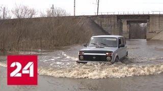 Паводок в Башкирии: людей эвакуируют с помощью бронетранспортеров - Россия 24