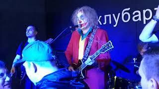 Год Змеи - Live in Артель 14.03.2019 (с программой Джокер)