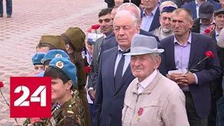 В Дагестане открыли памятник участникам боевых действий в 1999 году - Россия 24