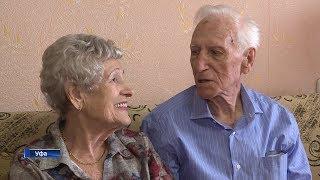 Познакомились на танцах - в Уфе пожилая пара отметила 70 лет счастливой жизни