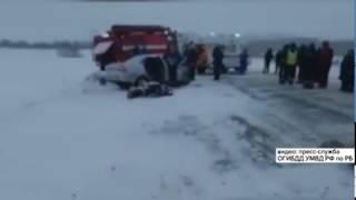 Авария с тремя погибшими произошла накануне в Благовещенском районе Башкирии