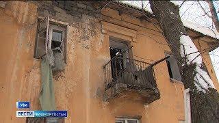 «Наркоман там что-то варил»: жильцы дома в Уфе, где произошел хлопок газа, рассказали подробности